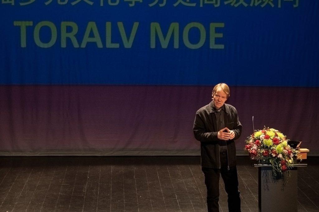 奥斯陆市政府多元文化事务处高级顾问Toralv Moe