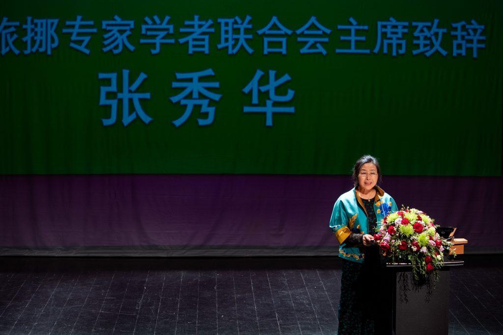中国旅挪专家学者联合会主席张秀华